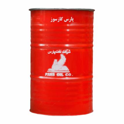 پارس گازسوز ویژه
