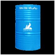 روغن پايه SN-150